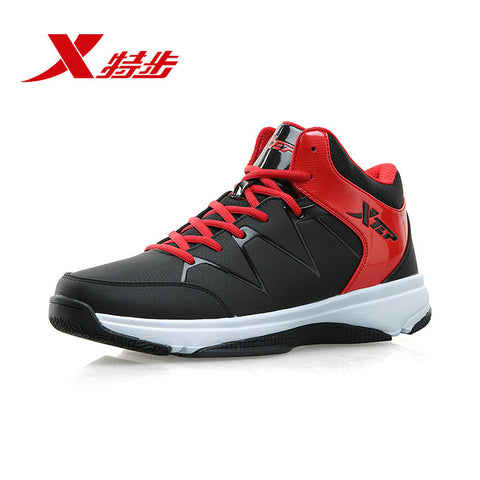 Xtep basketball men's authentic shock absorbing  non-slip high-top sneakers