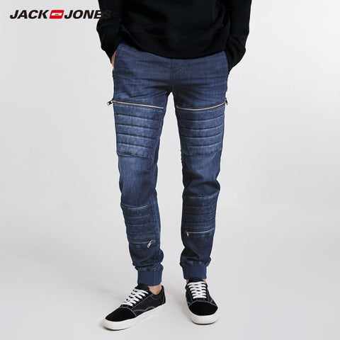 Men's Fashion Low-cut Tapered Legs Comfortable Zipper Hip hop Jeans