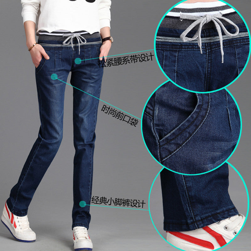 Women Girls Elastic Waist Drawstring Relaxed Straight Denim Pants Jeans