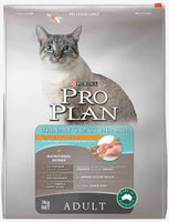 Purina Pro Plan Urinary Tract Health Chicken Formula Adult Cat Biscuits - 3kg