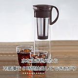 Hario Mizudashi Cold Brew Iced Coffee Pot/Maker (1000ml, Brown)