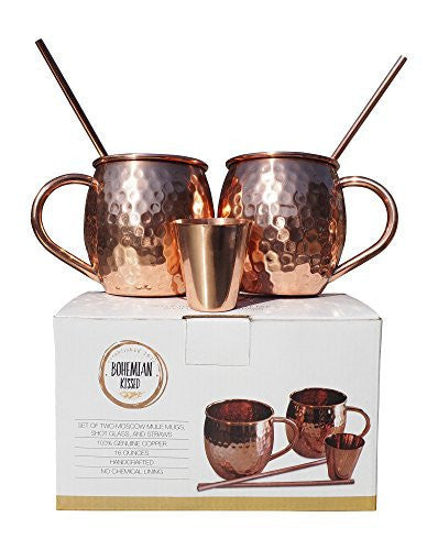 Hammered Moscow Mule Premium Barware Gift Set - Two 16 ounce Pure Copper Mugs, Straws & Shot Glass Included - Luxury In-Home Bar Accessories w/ Recipe eBook Bonus