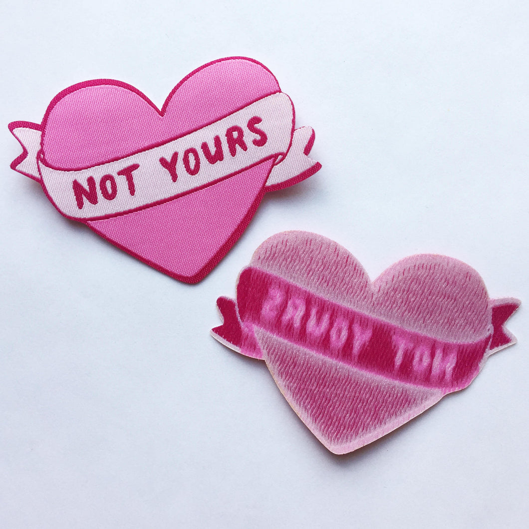 Lovestruck Prints Not Yours Heart Iron-On Patch
