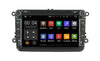 VW Seat Android Aftermarket GPS Navigation Car Stereo with DVD