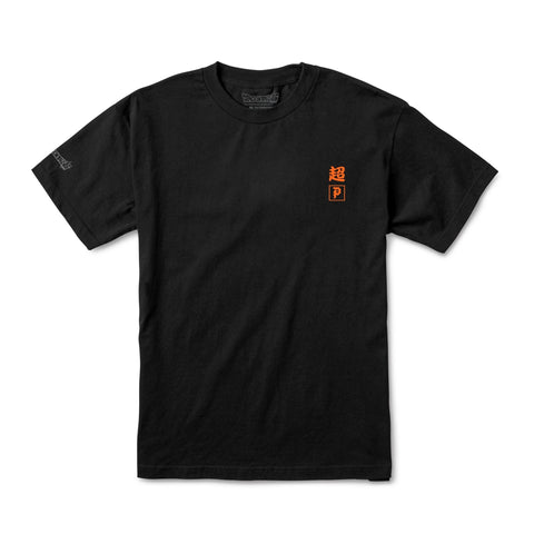 Primitive x Dragon Ball Super: SSG Goku T-shirt (Black)