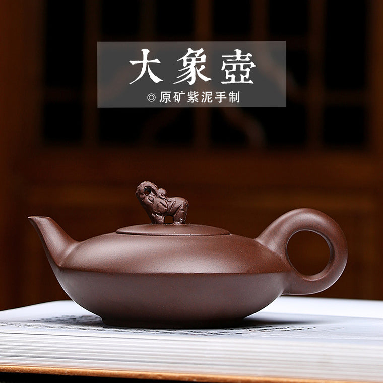 Chinese Yixing Purple Clay Handmade Tea Pot Zisha Zi Ni Teapot (大象壶)