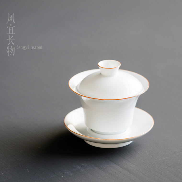 Chinese Gaiwan Traditional  Ceramic Kung Fu Tea Cup with Elegant Gold Trims  4.06 Ounce (White )
