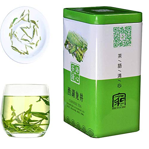 JQ Xihu Longjing Green Tea  Loose Leaf Authentic Hangzhou Origin (Second Grade - 4.4 oz/125g)
