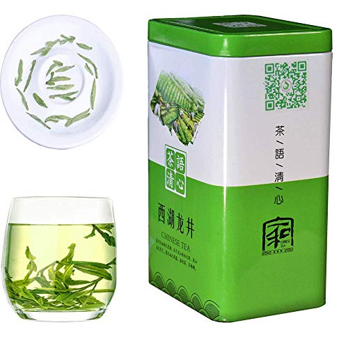 JQ West lake LongJing green Tea - 2021 Spring Tea Mingqian Cha Authentic Hangzhou Origin Dragon Well Loose Leaf - (First Grade - 125g-4.4 oz/1 bag)
