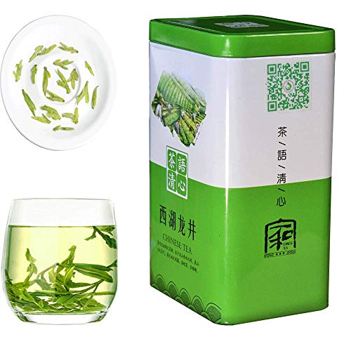 JQ West lake Dragon Well green Tea - 2019 spring tea-Mingqian- Authentic Hangzhou Origin – Longjing Loose Leaf -(Superior Grade - 5.3 oz/150g) Natural Nothing Add Subtle Aromatic