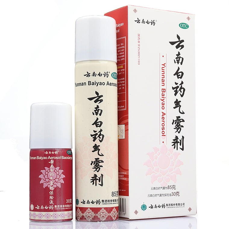 Yunnanbaiyao Pain Spray (Formula of Chinese Herbal Medicine), Fast Relief for Sore Muscles and Arthritis, Natural Remedy for Minor Sports Injuries White Bottle 80g + Red Bottle 35g