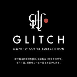 GLITCH COFFEE&ROASTERS -コーヒー定期購入