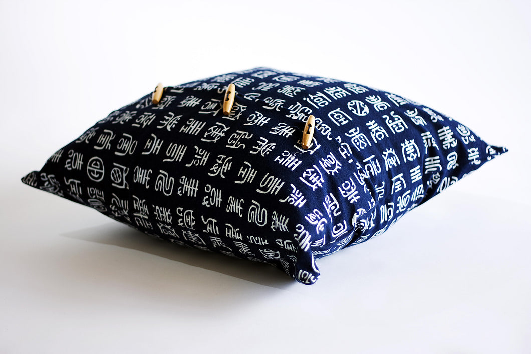 Nankeen Chinese Character with Bamboo Toggle Cushion