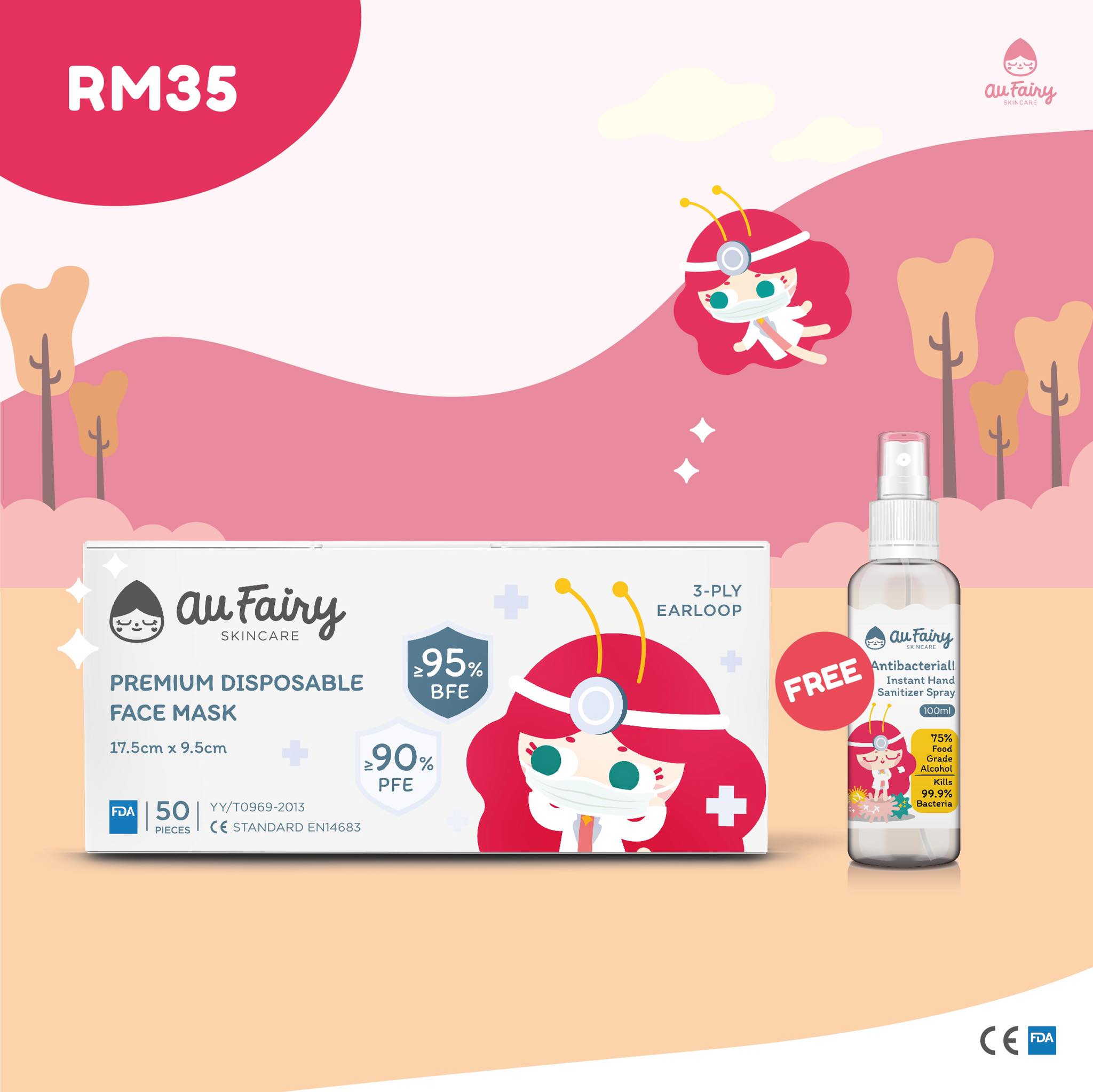 Au Fairy Premium Disposable Face Mask (Adult) FREE 1 Hand Sanitizer Spray 100ml