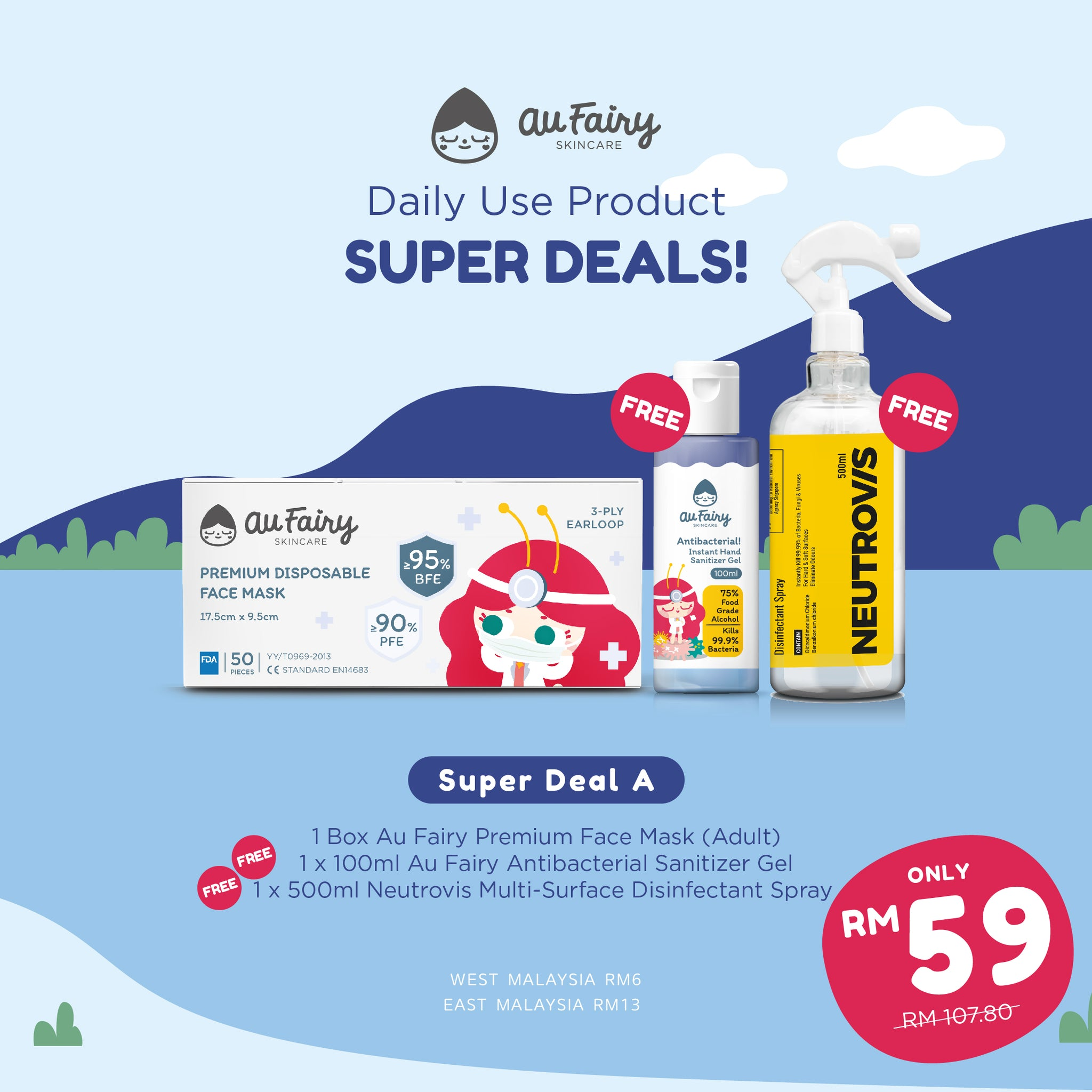 Au Fairy Super Deal 1-Premium Disposable Face Mask (Adult) Bundle
