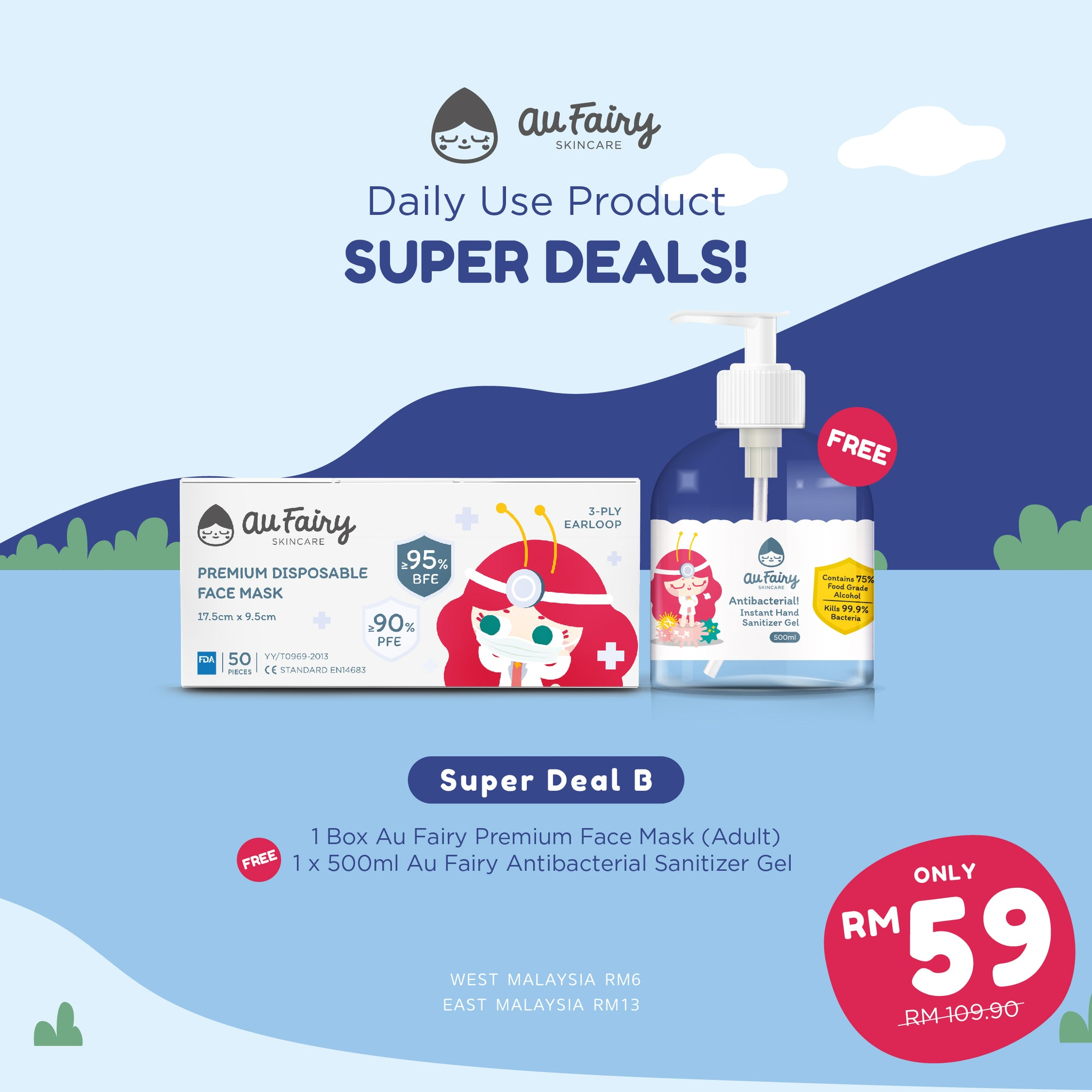 Au Fairy Super Deal 2-Premium Disposable Face Mask (Adult) Bundle