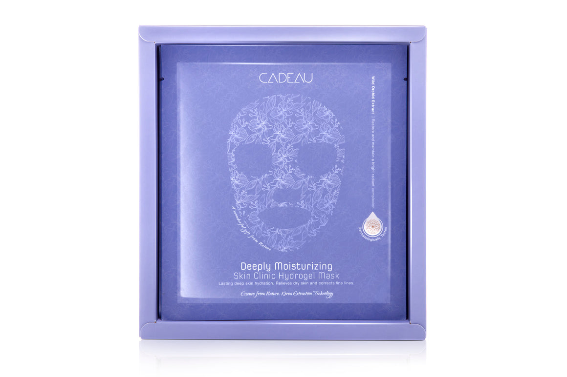 [BUY 1 FREE 2] CADEAU Hydrogel Mask Box (5pcs/Box) - 3 Options
