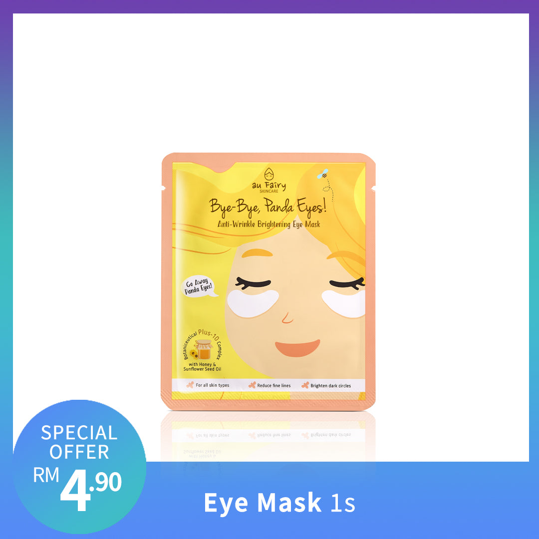 AUFAIRY Anti-Wrinkle Brightening Eye Mask