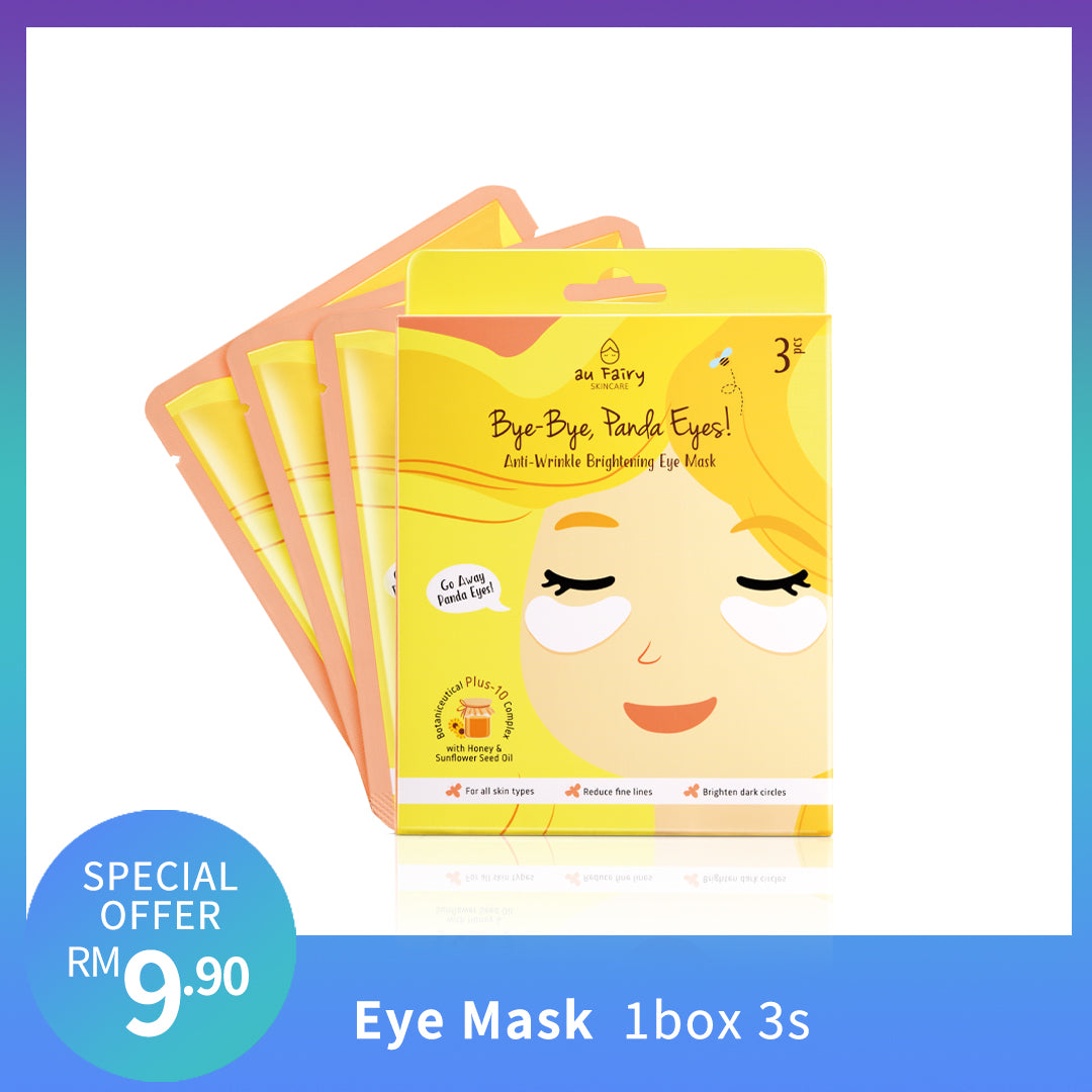 AUFAIRY Anti-Wrinkle Brightening Eye Mask - Yoskin