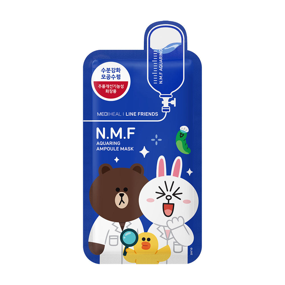 [CLEARANCE] Mediheal Line Friends N.M.F Aquaring Ampoule Mask : 1 Box [EXPIRY: 2021] - Yoskin