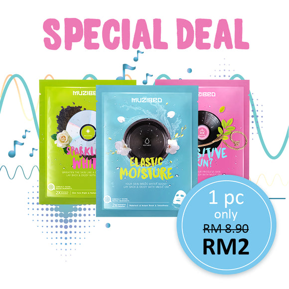 SPECIAL VALUE BUNDLE