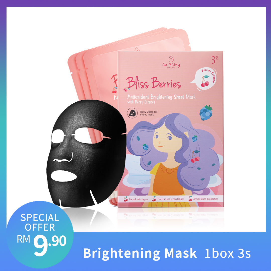 AUFAIRY Bliss Berries Brightening Mask - Berries Essence - Yoskin