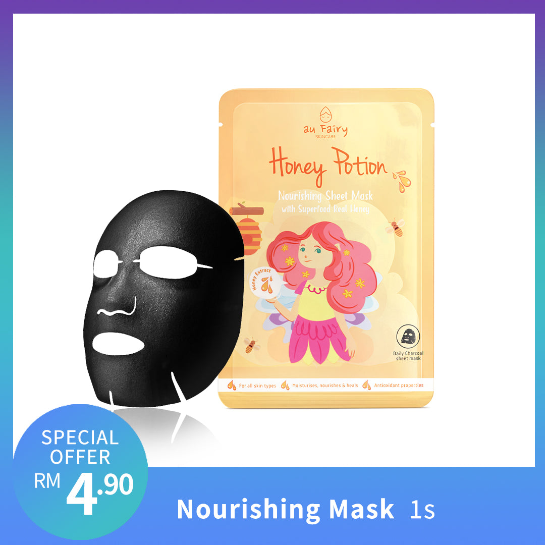 AUFAIRY Honey Potion Nourishing Mask - Honey Essence