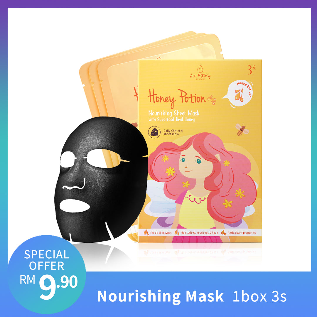 AUFAIRY Honey Potion Nourishing Mask - Honey Essence - Yoskin