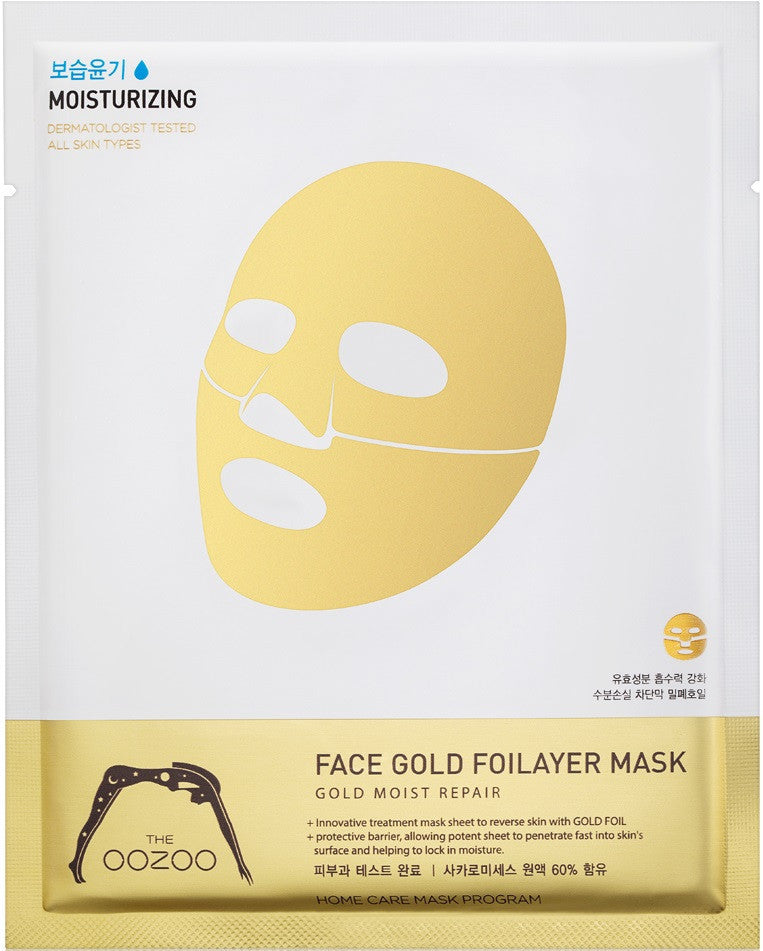 The OOZOO Face Gold Foilayer Mask (10pcs) - Yoskin