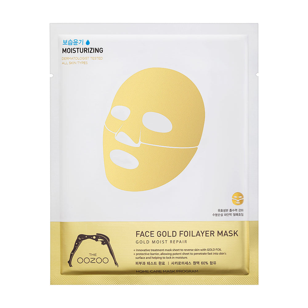 The OOZOO Face Gold Foilayer Mask - Yoskin