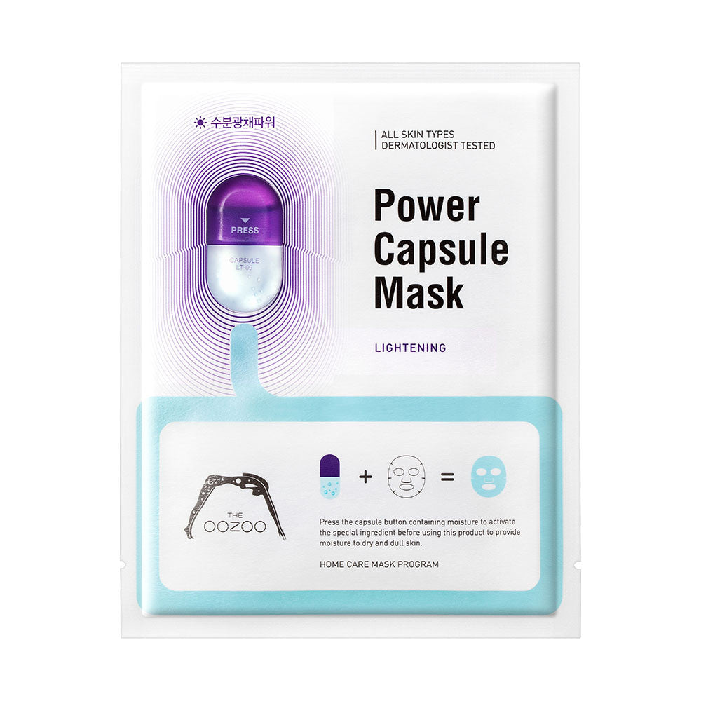 The OOZOO Power Capsule Mask Lightening (5pcs) - Yoskin