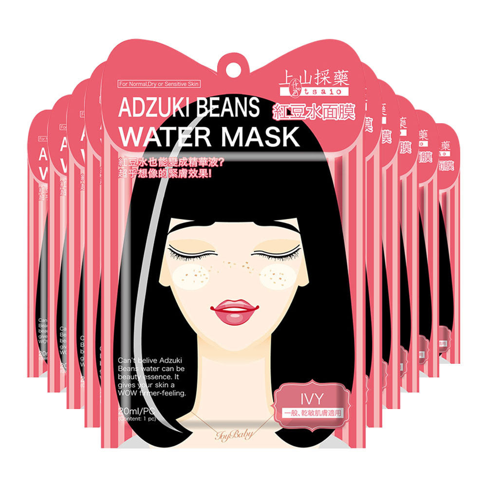 Tsaio Adzuki Beans Water Mask for Normal/Dry/Sensitive Skin (Ivy) [EXP DATE:04-03-2020] - Yoskin