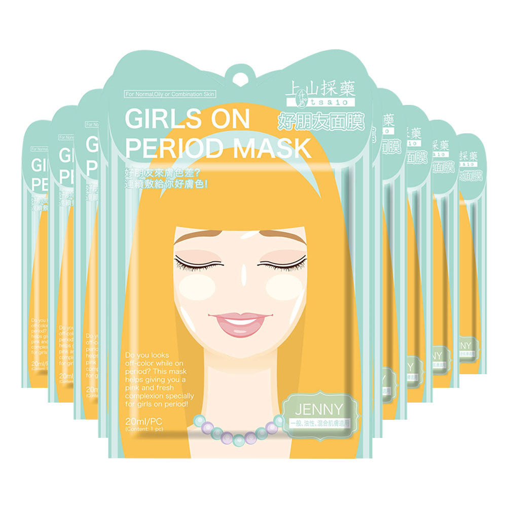 Tsaio Girls On Period Mask for Normal/Oily/Combination Skin (Jenny) [EXP DATE:06-01-2020] - Yoskin