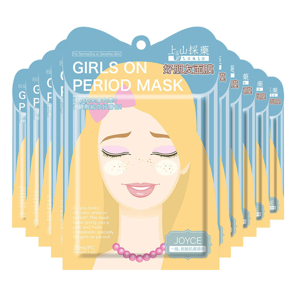 Tsaio Girls On Period Mask for Normal/Dry/Sensitive Skin (Joyce) - Yoskin
