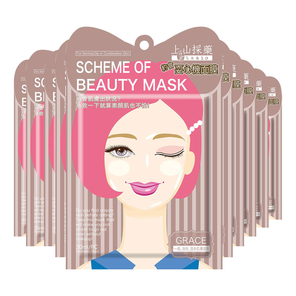 Tsaio Scheme Of Beauty Mask for Normal/Oily/Combination Skin (Grace) [EXP DATE:31-12-2020] - Yoskin