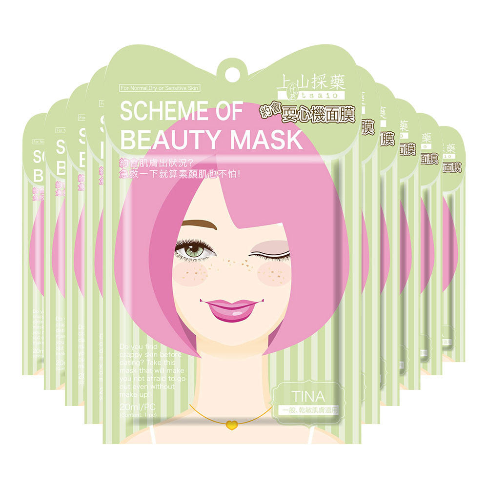Tsaio Scheme Of Beauty Mask for Normal/Dry/Sensitive Skin (Tina) [EXP DATE:25-02-2020] - Yoskin
