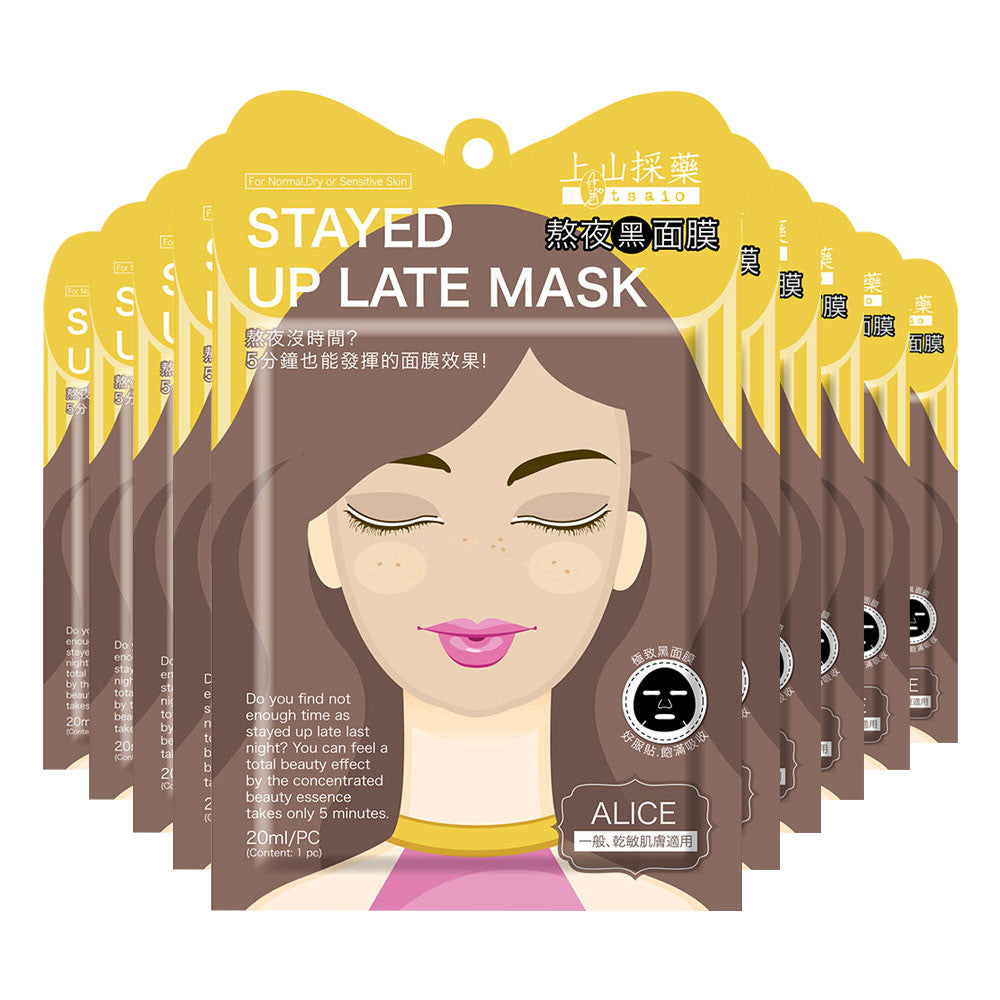 Tsaio Stayed Up Late Mask for Normal/Dry/Sensitive Skin (Alice) [EXP DATE:17-02-2020] - Yoskin