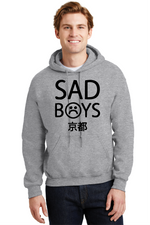 Sad Boys Hoodie Anti Hentai Club UZI Dope Japan Nike Sweatshirt