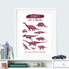 personalised dinosaur art for children - maroon