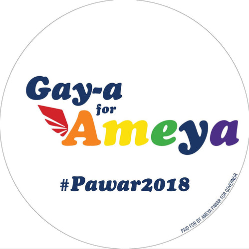 Gay-a for Ameya Button - 2 1/4