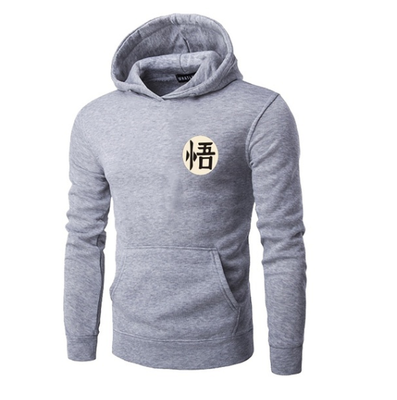 Dragonball Z DBZ Kid Goku Hoodie - Grey - Aesthetic Cosplay, LLC