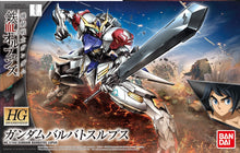 Mobile Suit Gundam Official HG Gundam Barbatos Lupus 1/144 Model Kit by Bandai
