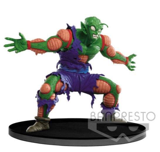 Dragonball Z Official Piccolo Scultures Big Budokai Figure Banpresto