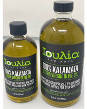 Load image into Gallery viewer, Extra Virgin Olive Oil by Ioulia Greek Olive Oil Co.