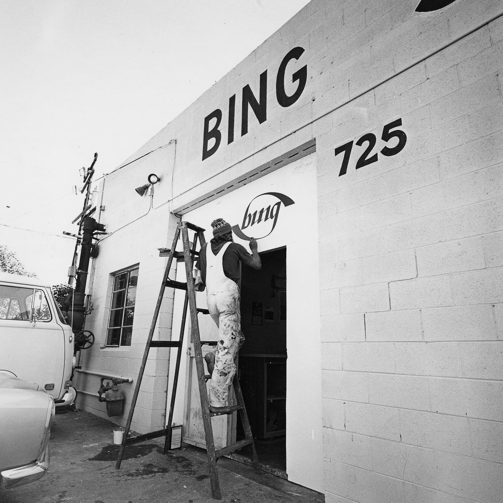 Bing Factory Cypress