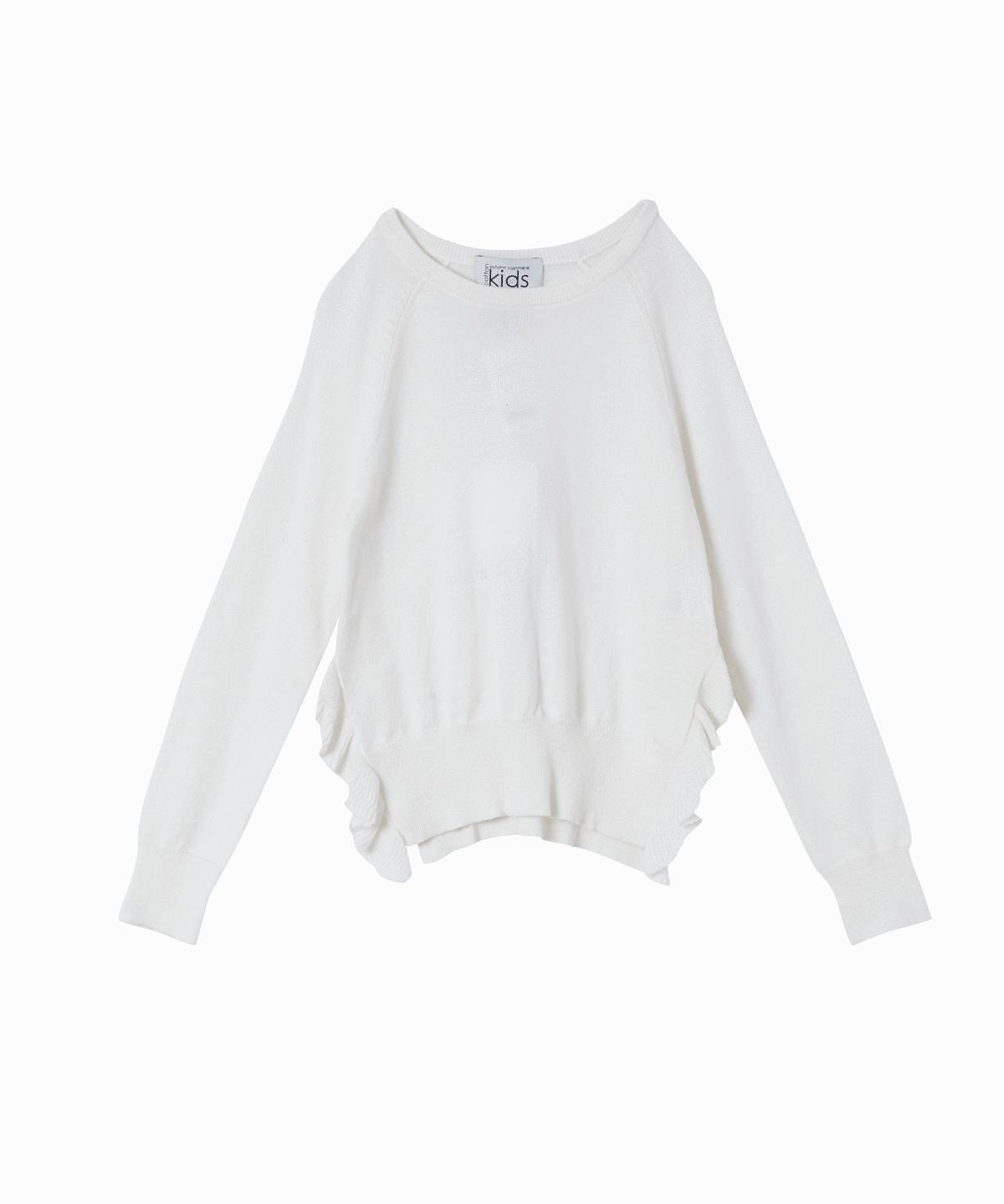 Ruffled Split Side Knit Sweater