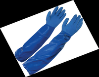 "Task Gloves_ Oil Task Blue Guardian Rough finish 12"" Extended long sleeve, Triple dipped PVC coating, cotton liner Gloves"
