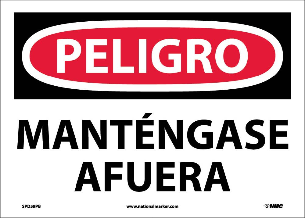 Danger Keep Out Sign - Spanish