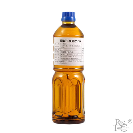Kunsei Tamanegi Oil - Smoked Onion Oil