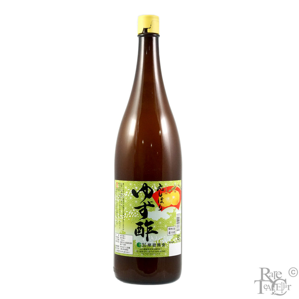 Yuzu Juice - Orange Base Vinegar - Rare Tea Cellar